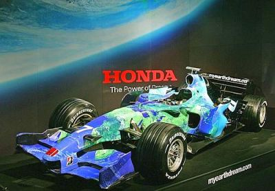 Team Honda F1 – www.myearthdream.com