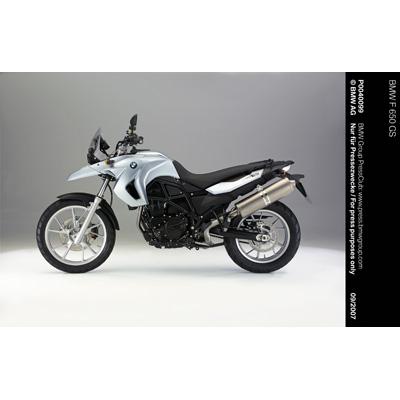 bmw-f-800-gs-650-eicma-2007-02.JPG