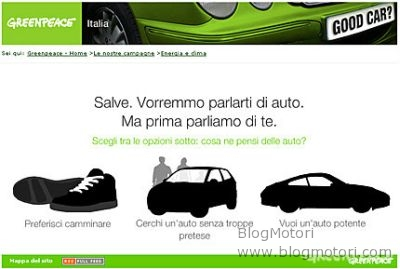 automobile-car-co2-efficiente-good-greenpeace-italia.jpg