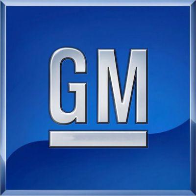 Approvata la vendita della quasi totalità delle proprietà di General Motors Corporation alla NGMCO, Inc