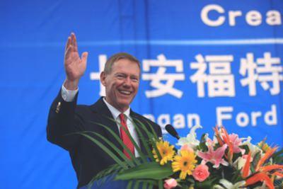 Ford: nuovo stabilimento in Cina