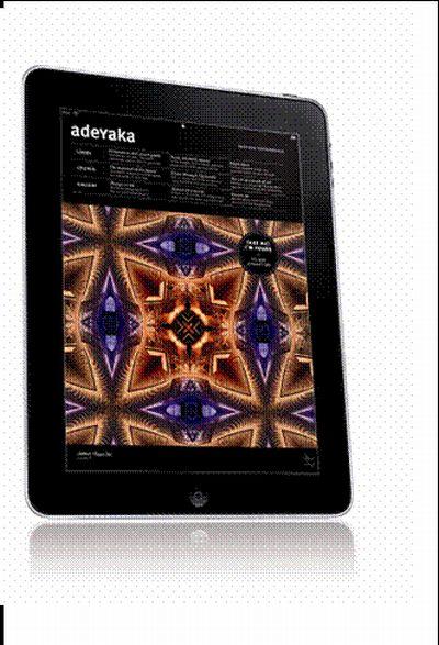 "Infiniti presenta la versione per Apple iPad del magazine ""Adeyaka"""