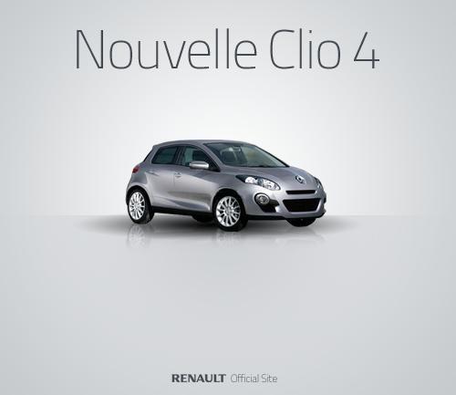 Renault Clio 4: prima immagine ufficiale?