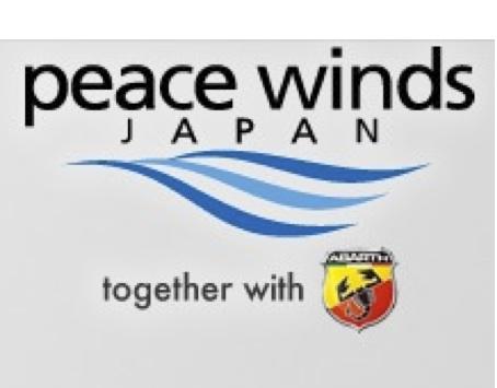 Abarth for Japan: impegno in favore dei popoli colpiti in Giappone