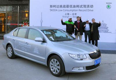 Skoda Superb: da Shanghai a Pechino con meno di un pieno