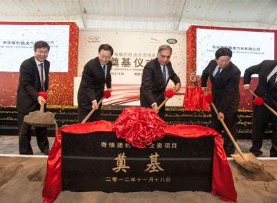 Jaguar Land Rover e Chery Automobile: partnership per la produzione in Cina