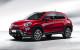 Fiat 500X Opening Edition un'esclusiva per 2.000 clienti