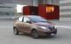 Nuova Lancia Ypsilon ELLE parfaite pour ELLE 1
