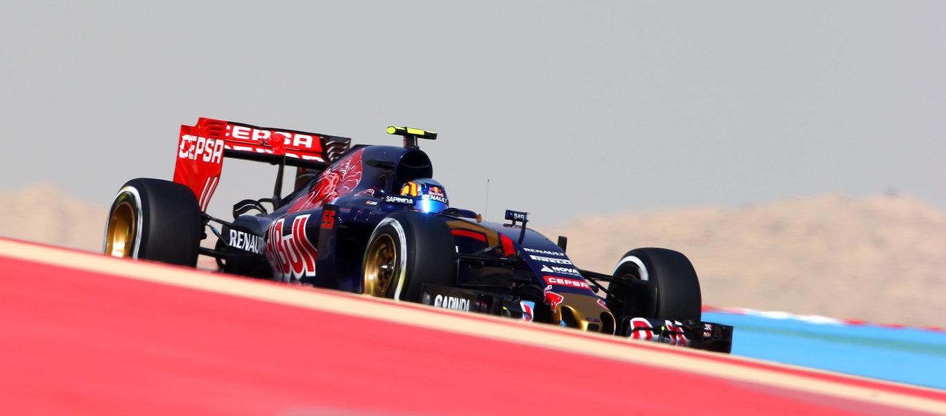Progetto Red Bull On Stage: nuova selezione di giovani talenti
