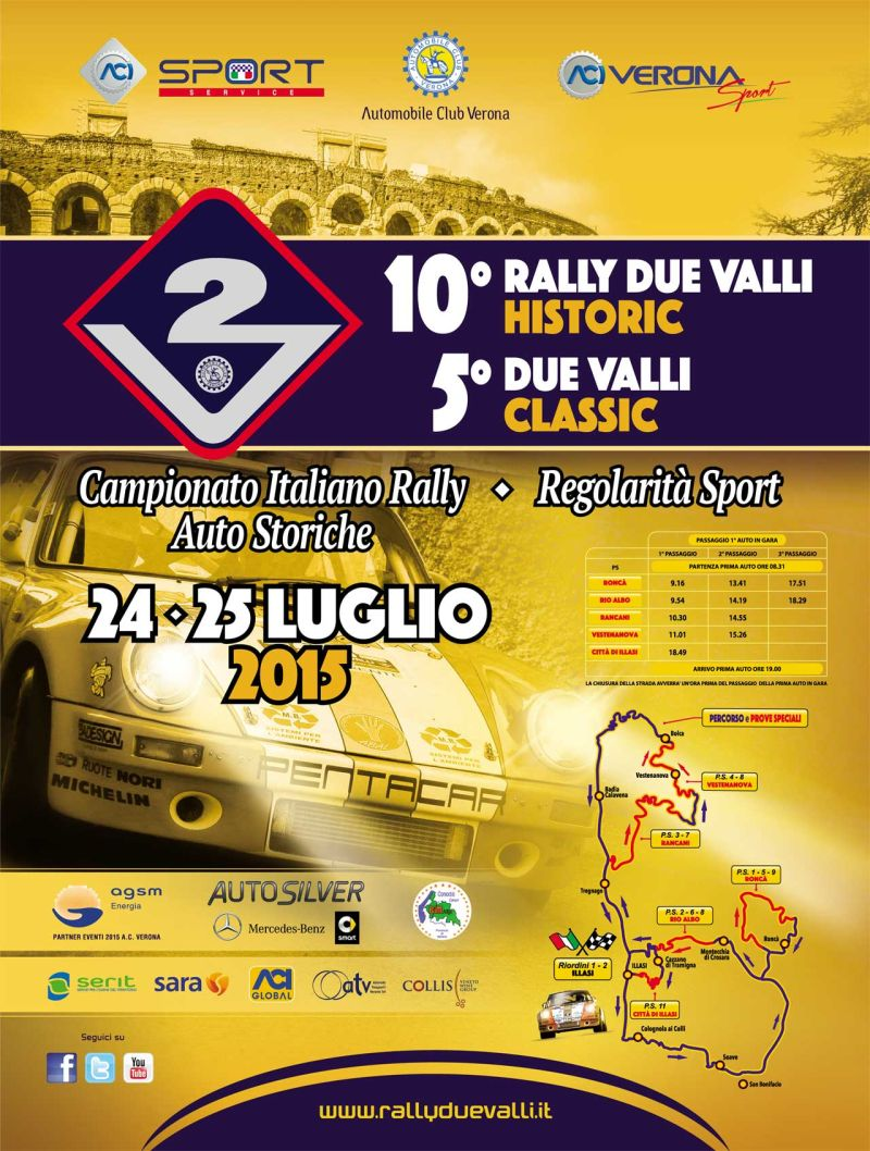 Rally Due Valli 2015 Illasi Verona