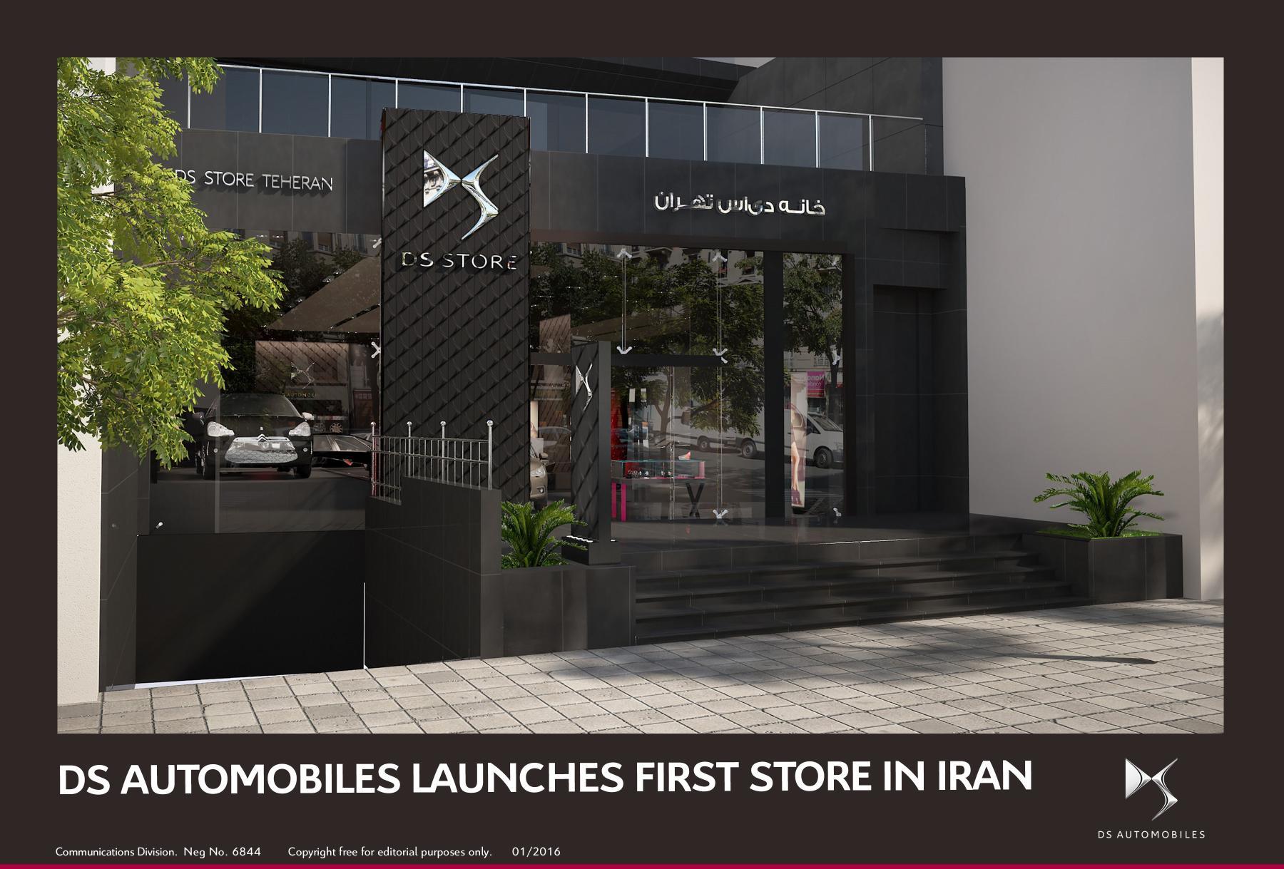 Il Marchio DS è stato lanciato ufficialmente in Iran