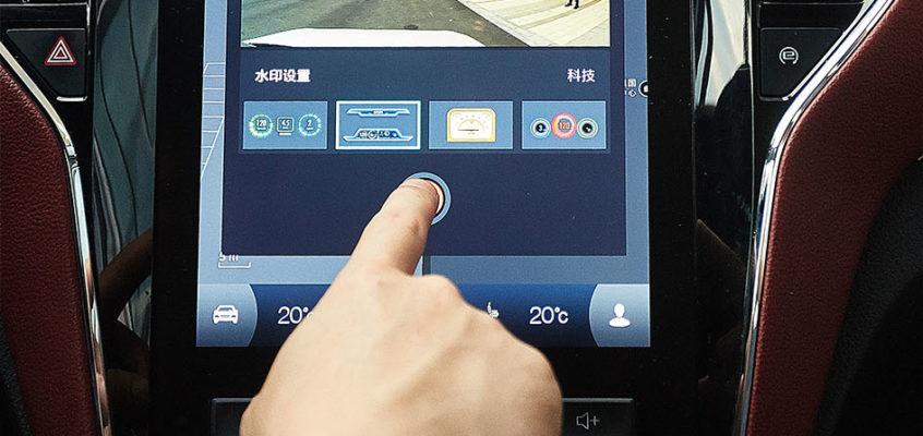 Alibaba Group lancia OS'Car la prima vettura con a bordo YunOS, connessa a Internet e destinata alla produzione di massa